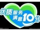 全国联保-%珠海志高空调(全国)售后服务维修中心电话