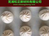 48cm直径圆不粘耐高温硅胶蒸笼垫上海芭比食在高专用硅胶蒸垫