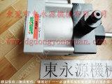 KOSMEK气动泵维修,东永源供应浙锻冲床油泵PH1661-
