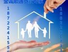 银行房屋抵押贷款利率 天津市
