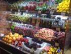 全国水果店创业就选果缤纷