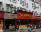 长堽村政法学院旁30平米 旺铺转让 可餐饮