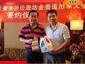 潍坊金美途汽车用品生产设备出售玻璃水设备防冻液设备洗车液设备