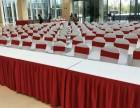 上海家来家具租赁有限公司专业租赁桌椅/沙发/长条沙
