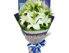 广州海珠区南华西鲜花速递网上订花