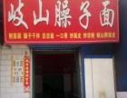 秦都40平米酒楼餐饮-餐馆1万元