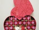 玫瑰花香皂花礼盒情人节生日创意礼品可定制免费配送