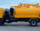 淮安下水道疏通清洗清淤检测管道封堵专业找路路发公司