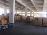 杭州萧山机场附近华东发货区毗邻三通一达