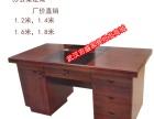 光谷办公家具办公桌卡座老板桌,文件柜高低床等热卖中
