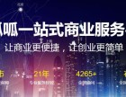 香港注册公司注册资本有什么要求