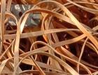 廊坊废铜销子回收厂家