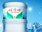 大悦城 水吧桶装水水站