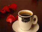 转角咖啡 转角咖啡加盟招商