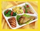 盒饭、工作餐、团体订餐、会议餐定做配送,可自行搭配