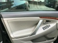 丰田凯美瑞2008年用支持贷款监测
