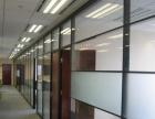 承接连云港玻璃隔断-办公隔断-单玻双玻百叶隔断定制