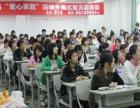 湘潭-校领导指定合法家教-1对1家教(快速提分家教