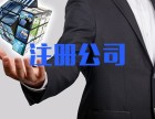 苏州外资公司注册苏州代理注册外资公司帅丰为您服务