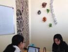 快乐学韩语 少儿/成人班 开课啦!