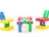 专业生产各种积木 益智玩具 塑料玩具 桌面玩具 早教玩具