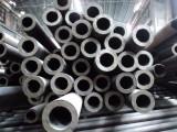 绍兴市45号精密冷拔无缝钢管,外径50内径30精密无缝钢管