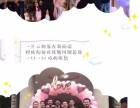 郑州同学聚会公司团建梦幻星空别墅轰趴馆