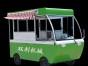 流动商铺迷你街景餐车倡导绿色生活快速占领社区