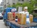 聚家福搬家 承揽单位搬迁、长短途货运、大型机器搬运