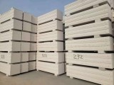 西安加氣塊公司陜西海祿加氣塊ALC板