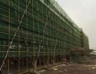 上海嘉定区钢管脚手架搭建毛竹脚手架搭建,别墅脚手架搭建