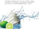 银川过滤净水器品牌 拜伦净水器国际智能净水领导品牌