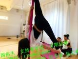黄冈零基础钢管舞培训包学会包考证包就业