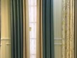太原布艺窗帘品牌太原窗帘厂家太原办公窗帘