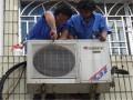 燕京空调服务