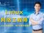 上海SQl培训 电脑维修培训 全方位立体打造网络工程师