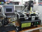 长沙较低价上门维修打印机、传真机、电脑硒鼓加碳粉