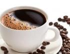 迪欧咖啡、西餐加盟,培训、原料、帮开店