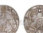 求购古玩古董钱币