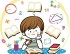 上海小学补习班,四年级英语补习,六年级补习