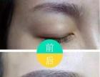 嘉兴嘉善韩式半永久定妆技术培训仿真眉雾眉培训班