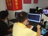 东莞长安沙头CAD绘图培训班cad机械制图二维图培训