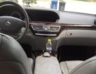 奔驰 奔驰S级(进口) 黑 自动 3.50