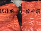 皮具维修养护中心湘潭易俗河步步高店