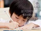 上海有卖福州林文正姿护眼笔的吗