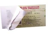 扎带标签,广州哪里买品质良好的RFID标签