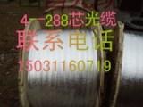 回收光缆 回收钢绞线