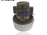 安徽马鞍山永捷干湿吸尘器电机吸尘器配件200W-2200W