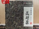【义聚昌】800g金花茯砖 金花茂盛 特产安化黑茶茶叶批发