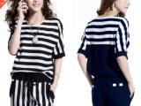 韩版新款条纹短袖T恤显瘦女士运动服套装 气质雪纺长裤运动套装女